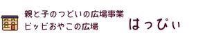 bnr-はっぴぃ