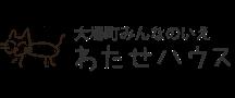 pippiwatase1